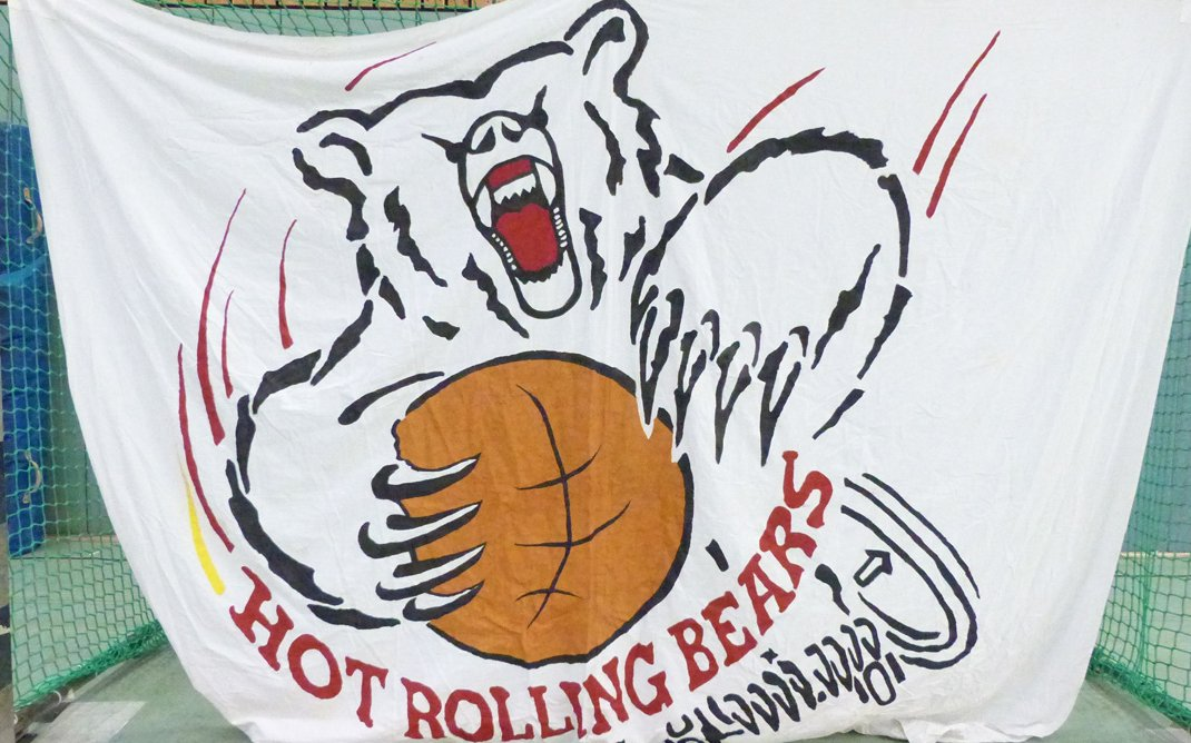 Hot Rolling Bears Logofahne-Lokal Sport Essen